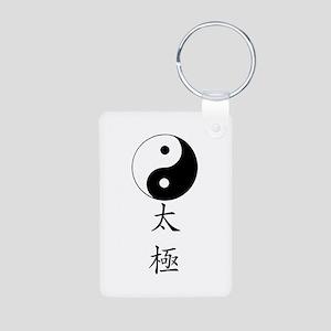 Aluminum Photo Keychain taichi and yinyang symbol