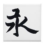 Kanji for Eternity Tile Coaster