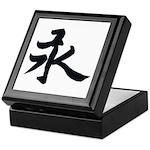 Kanji for Eternity Keepsake Box
