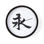 Kanji for Eternity Wall Clock