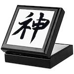 Kanji for Spirit Keepsake Box