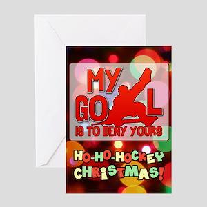 Hockey Goalie My Goal Christmas Greeting Cards