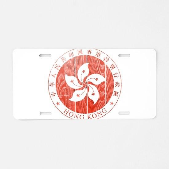 Hong Kong Coat Of Arms Aluminum License Plate