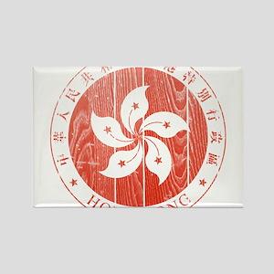 Hong Kong Coat Of Arms Rectangle Magnet