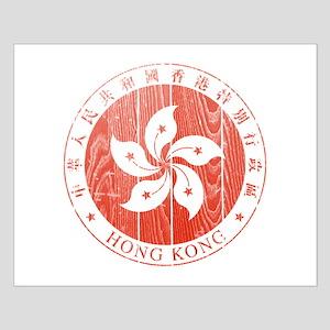 Hong Kong Coat Of Arms Small Poster