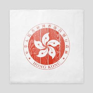 Hong Kong Coat Of Arms Queen Duvet
