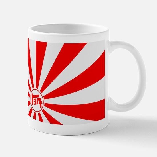 Mug - TEQ rising sun