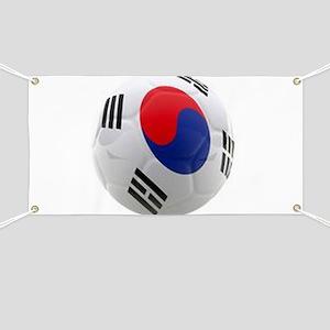 South Korea world cup soccer ball Banner