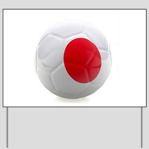 Japan World Cup Ball Yard Sign