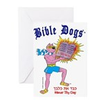 BIBLE DOGS Greeting Cards (6)