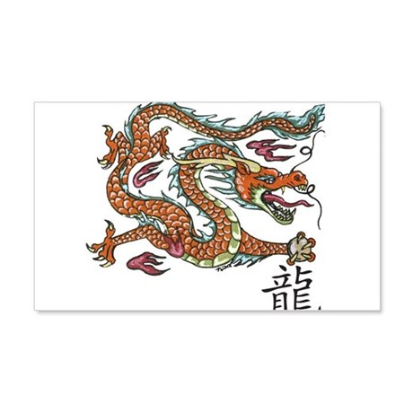Chinese Dragon NEW 20x12 Wall Decal