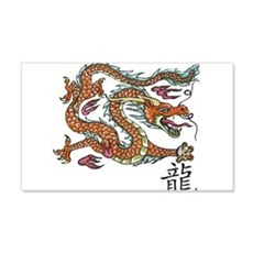 Chinese Dragon NEW Wall Decal