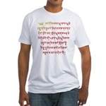UDHR Article 1 Fitted T-Shirt
