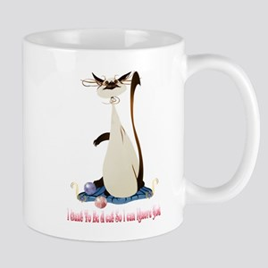 I Want To Be A Cat So I Can Ignore You.. Mug