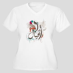 Imagination : Women's Plus Size V-Neck T-Shirt