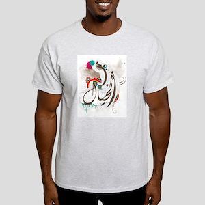 Imagination : Light T-Shirt