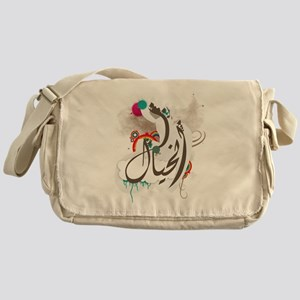 Imagination : Messenger Bag