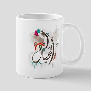 Imagination : Mug