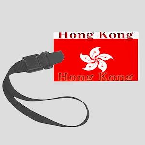 HongKong Large Luggage Tag