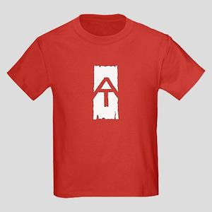 Appalachian Trail White Blaze Kids Dark T-Shirt
