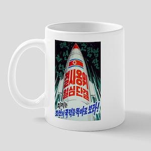 North Korean Propaganda Mug