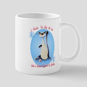 I Want To Be A Cat Oval Mug
