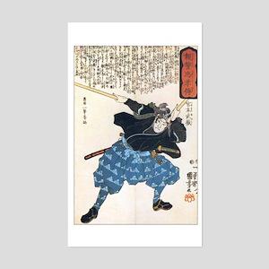 Miyamoto Musashi Two Swords Rectangle Sticker