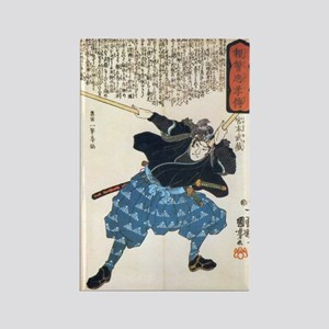 Miyamoto Musashi Two Swords Rectangle Magnet