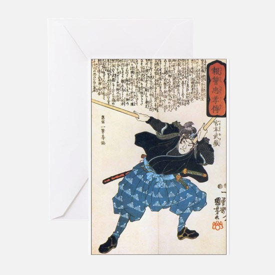 Miyamoto Musashi Two Swords Greeting Cards (Packag