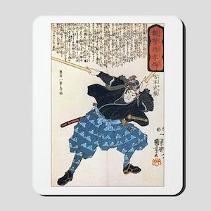 Miyamoto Musashi Two Swords Mousepad