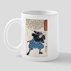 Miyamoto Musashi Two Swords Mug