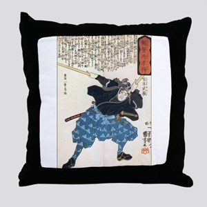 Miyamoto Musashi Two Swords Throw Pillow