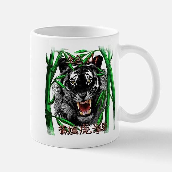 Cool Kung fu tiger Mug