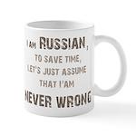 Russians Never Wrong! Mug