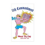 HONOR THY DOG Sticker (Rect.)