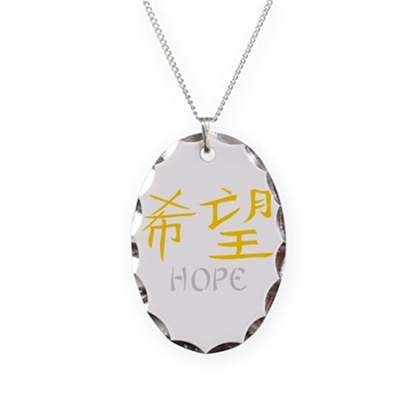 Hope Chinese Symbol Necklace By Chinesesymbols1