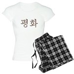 Copper Korean Peace Women's Light Pajamas