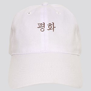 fee554d8b8b Hangul Hats - CafePress