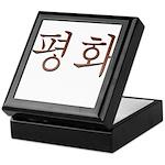 Copper Korean Peace Keepsake Box