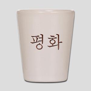 Copper Korean Peace Shot Glass