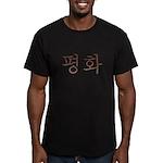 Copper Korean Peace Men's Fitted T-Shirt (dark)