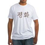 Copper Korean Peace Fitted T-Shirt