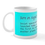 Mug: Soviet spacecraft Venera 7 was launched today