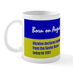 Mug: Ukraine declared independence from the Soviet