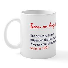 Mug: Soviet parliament suspended the Communist Par