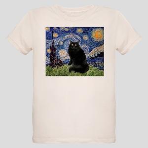 Starry Night /Persian (bl) Organic Kids T-Shirt
