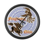 Qilin & Fenghuang Large Wall Clock