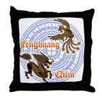 Qilin & Fenghuang Throw Pillow