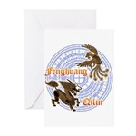 Qilin & Fenghuang Greeting Cards (Pk of 20)