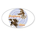 Qilin & Fenghuang Sticker (Oval)
